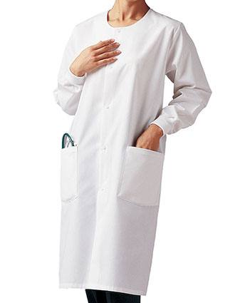 Landau Unisex 41.75 Inches Three Pocket Long Medical Lab Coat-LA-3178