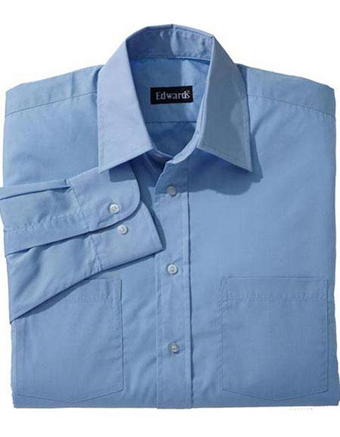 Men's Traditional Long Sleeve Broadcloth Shirt